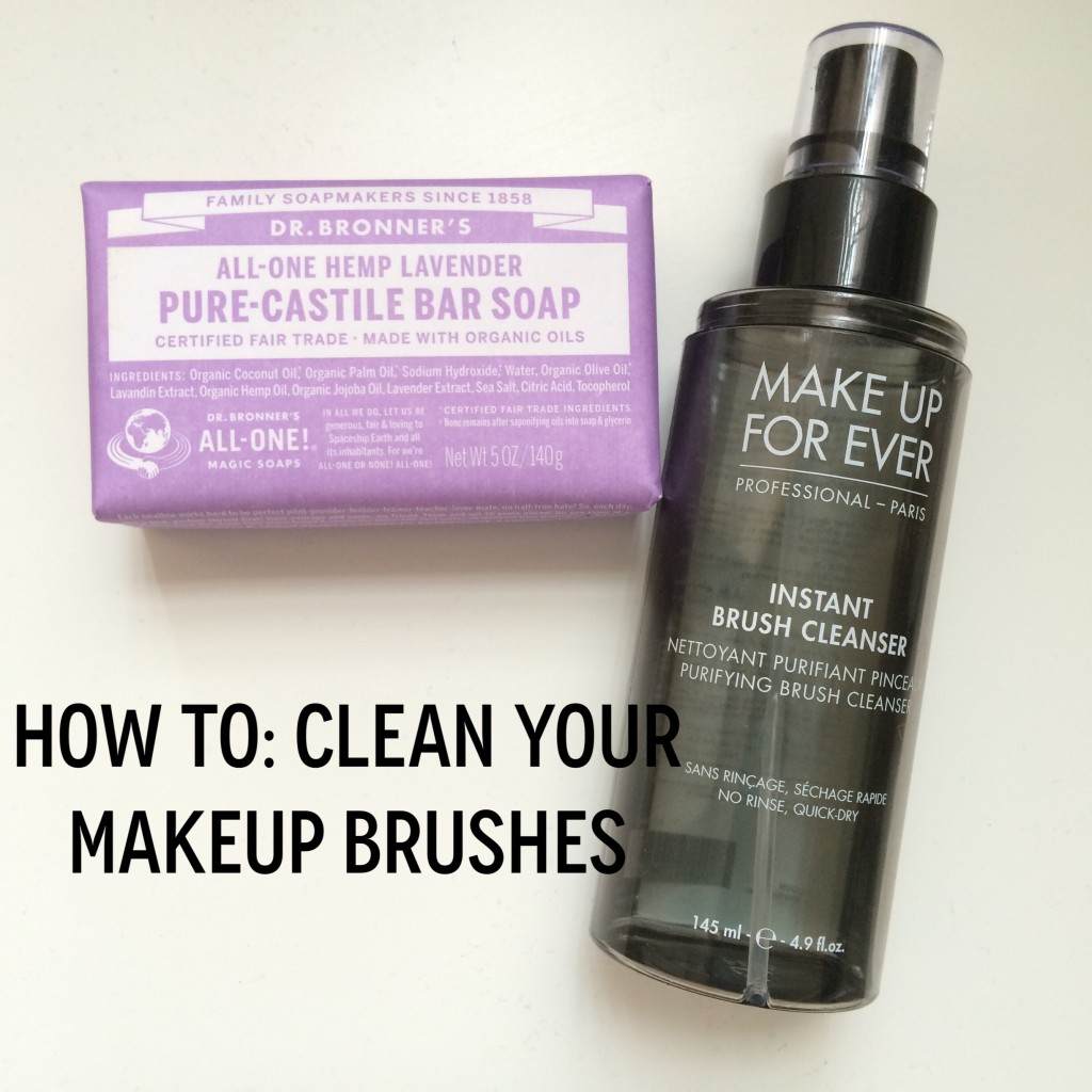How To : Clean Your Makeup Brushes